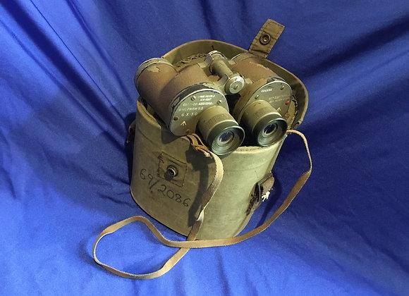 Australian Army issue binoculars 80's, 90's, 2000's era