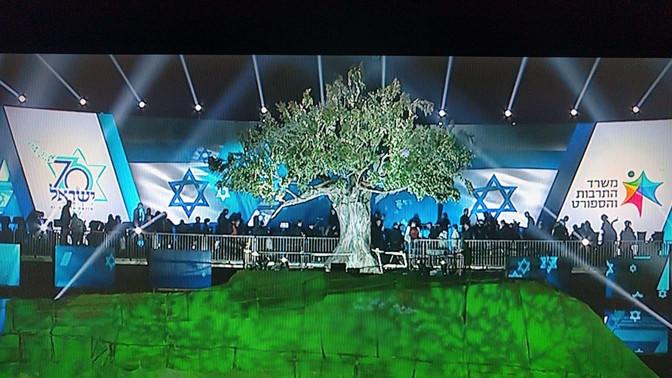 tree 9.jpg