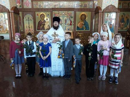 День памяти священномученика Иоанна и праздник первой исповеди