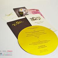 Inviti, biglietti da visita, business card, flyer
