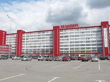 Фото бизнес парка Румянцево