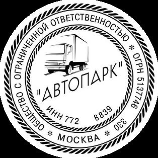 Печать с логотипом автомобиль, орнамент, косичка.