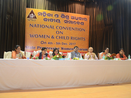 State Progressive Women's Forum- A World where women realise their full potential.