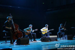 caragoss china tour 2014
