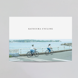 katsuura1_edited.png