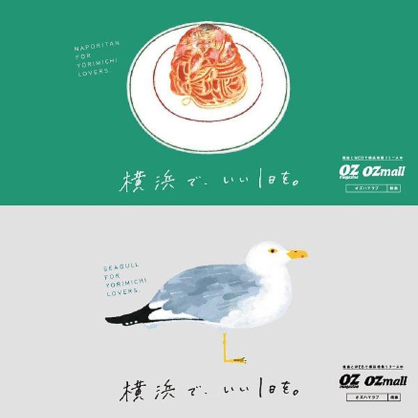 tokyu_ADtrain_02.jpg