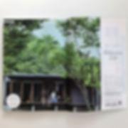 201908_chumon_02.jpg