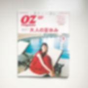 201908_ozmagazine_01.jpg