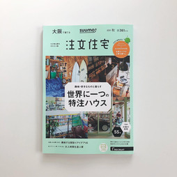 201908_chumon_01.jpg