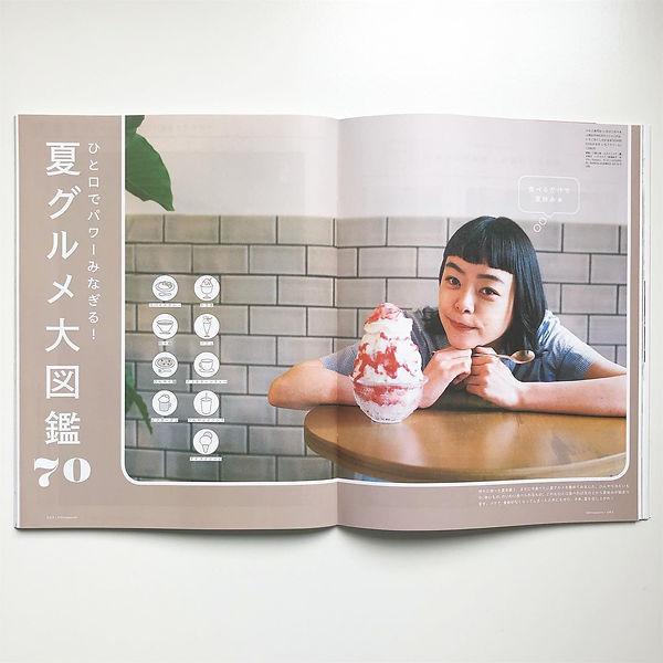 201908_ozmagazine_04.jpg