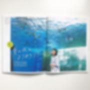 201908_ozmagazine_05.jpg
