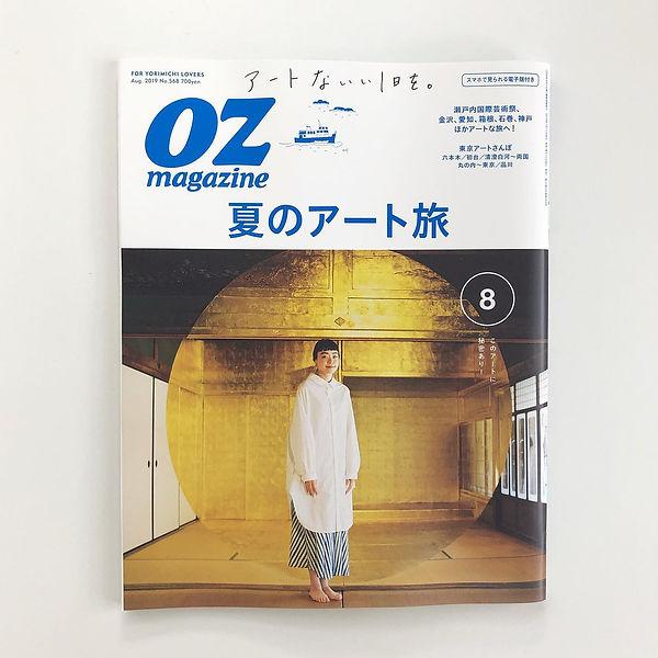 201907_ozmagazine_001.jpg