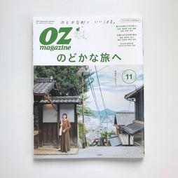 201910_ozmagazine_01.jpg