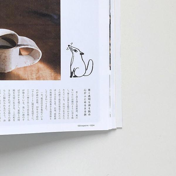 201910_ozmagazine_07.jpg
