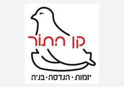 לוגו קו התור copy.jpg