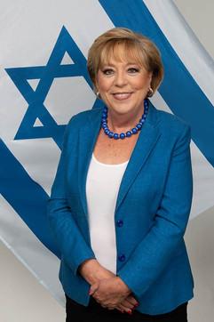 ראשת עיריית נתניה מרים פיירברג
