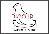 לוגו קו התור