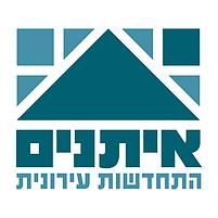 איתנים logo