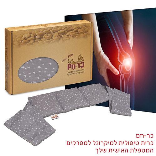 כרית חימום טיפולית למפרקים כואבים