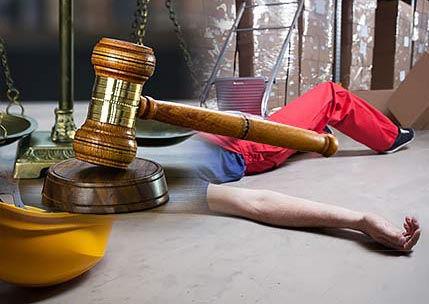 פסיקה בבית משפט כנוגע לתאונת עבודה
