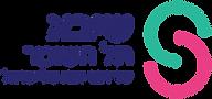 לוגו שיבא תל השומר