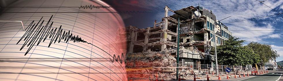 רעידות-אדמה.jpg