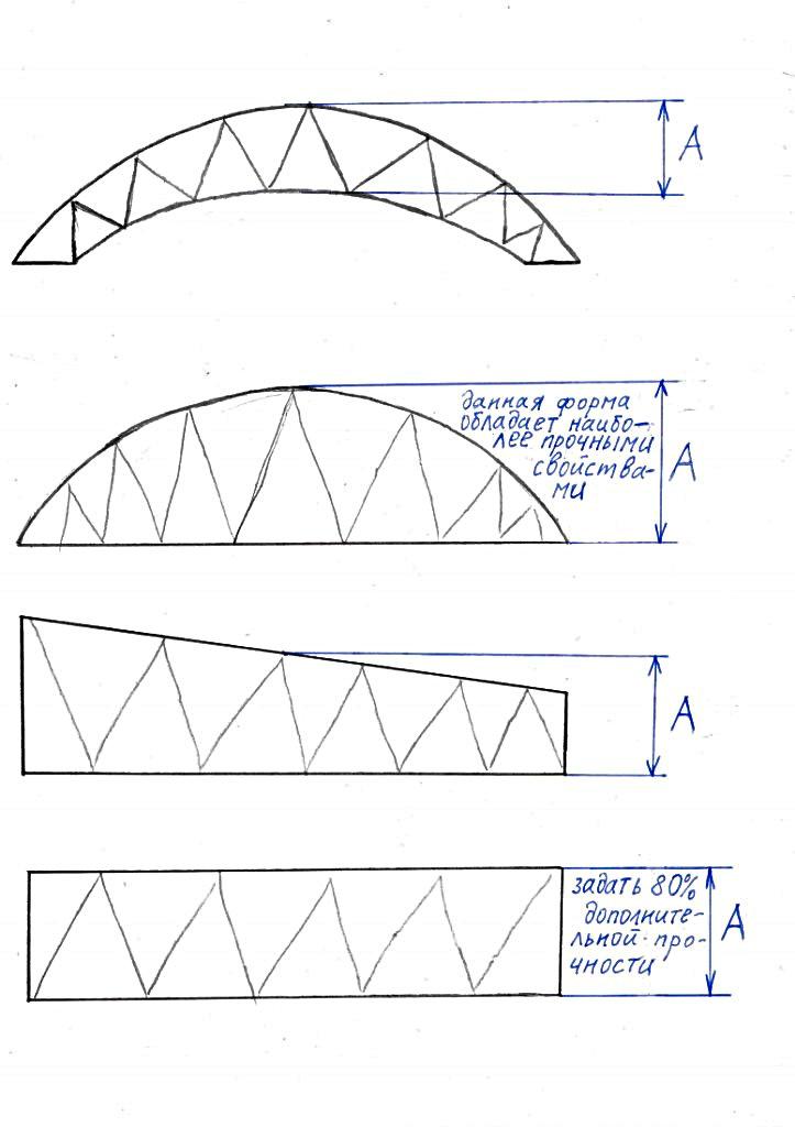Новый рисунок (14).jpg
