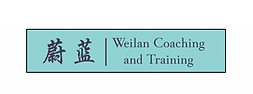 Weilan Logo Small.png