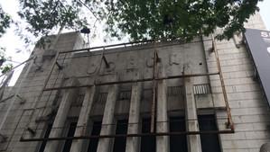 Pawagam Odeon Lama, KL