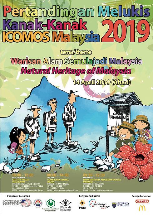 2019 ICOMOS Malaysia Children Art Comp.j