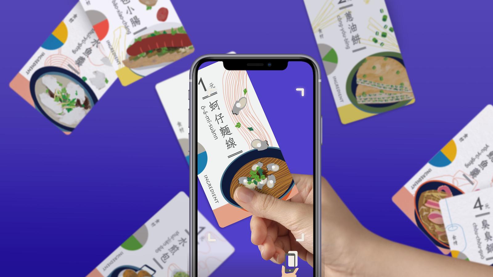 app1.png