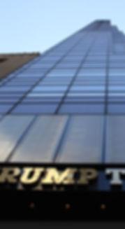 Trump Tower 1.jpg