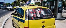 taxi_rio_posto.jpg