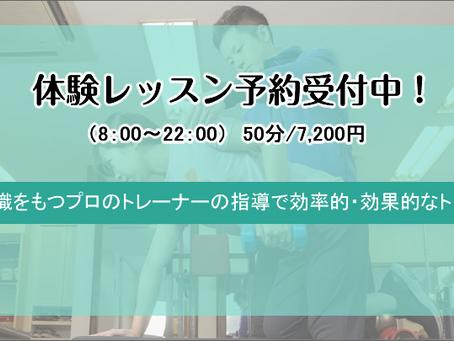 ホームページ移転のお知らせ!