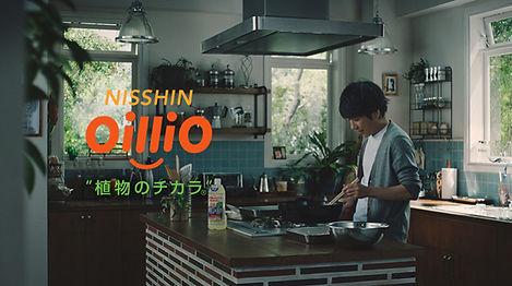 oillio201805tv.jpg