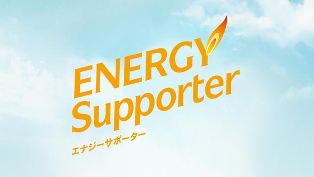 日清オイリオ ENERGY Supporter
