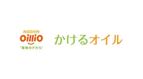 oillio02.jpg