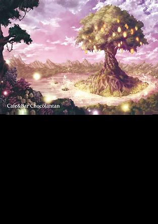 生命の樹(HP) 1.png