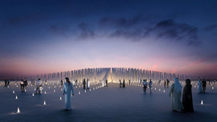 OMA Devises Charitable Installation in Dubai