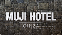 The first MUJI HOTEL in Japan is opening in Ginza on 4th of April