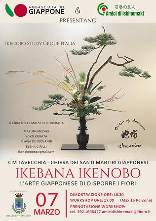 Ikebana volantino.png