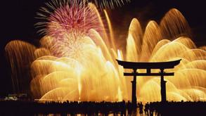 Il Capodanno in Giappone