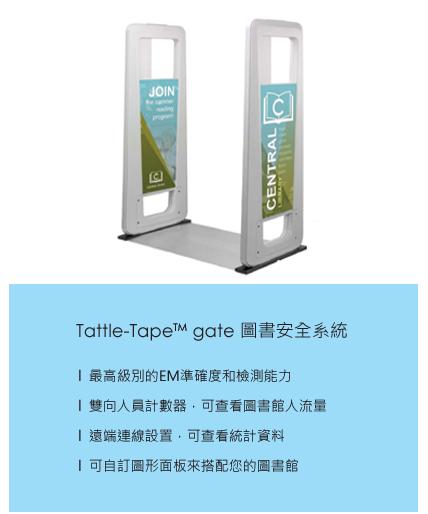 EM gate.png