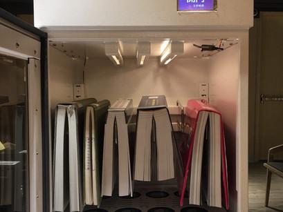 辦公室防疫/辦公室消毒:公文滅菌機/鈔票除菌機/萬用消毒機/紫外線清潔機/臭氧清潔器