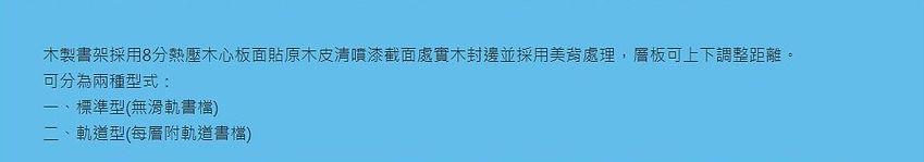 怡貝11-1.jpg