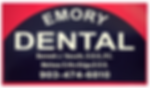 Emory Dental.png