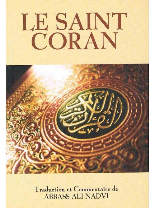 Français Coran