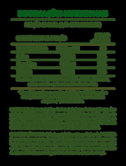 Tabela_E-Clerema.png
