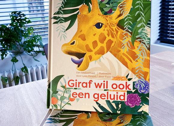 Giraf wil ook een geluid!
