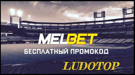 MELBET_edited.jpg